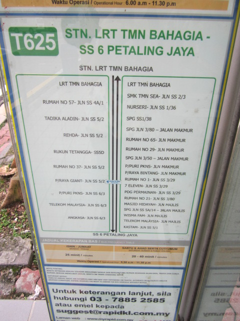 IMG_0569