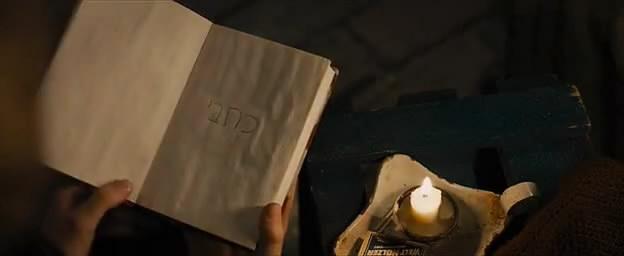 Book.Thief_20140320-17103492